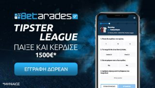 Tipster League ad 2019