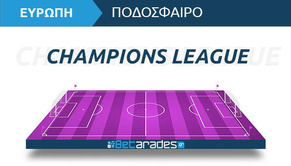 apotelesmata champions league