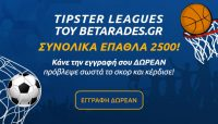 tipster league betarades