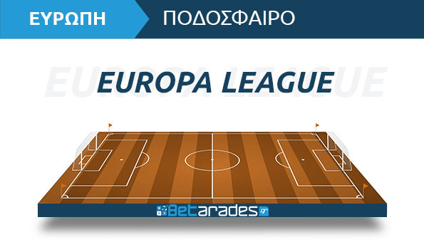 apotelesmata europa league