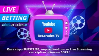 Betarades TV