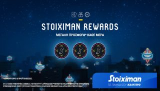 stoiximan casino rewards